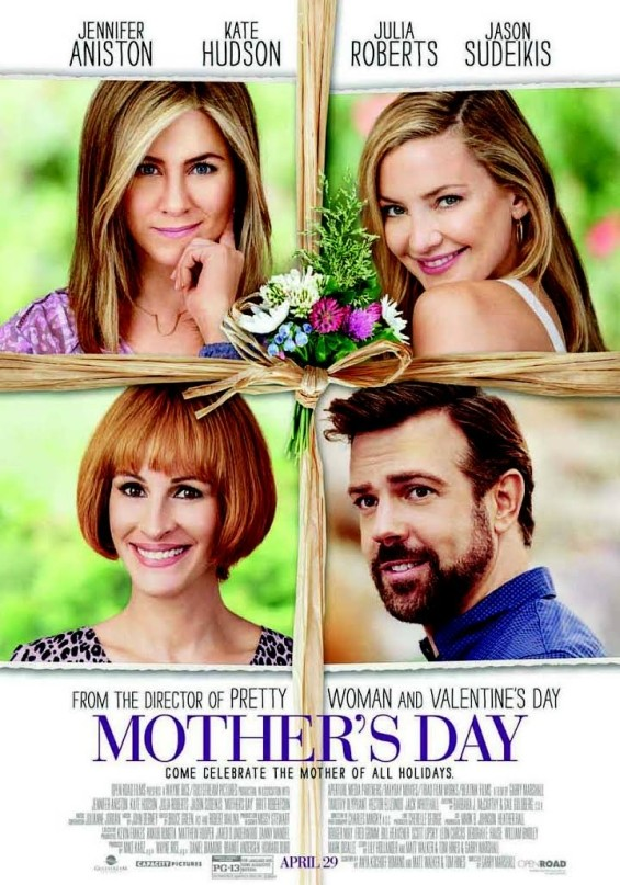 Премиера на Mother's Day