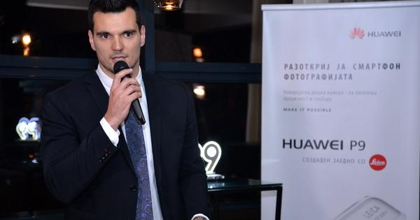Промоција во Скопје на новиот Huawei P9 во соработка со Leica