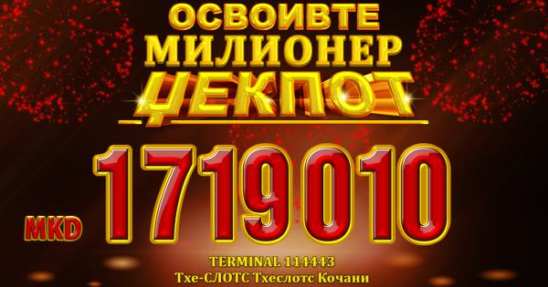 frizer-od-kochani-milioner-so-osvoeni-1-719-010-denari