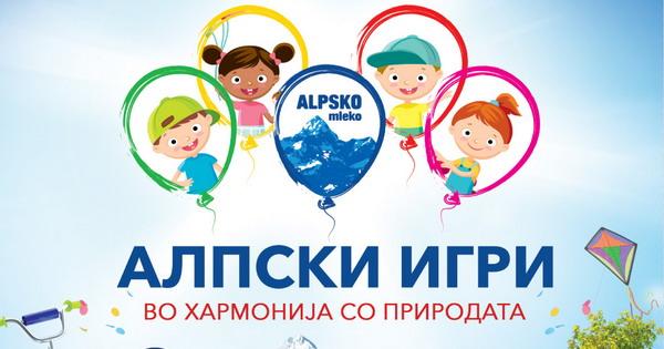 Традиционалните алпски игри овој викенд во Битола