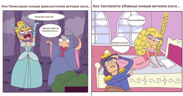 Забавни илустрации кои ќе ве насмеат  Кога Дизни