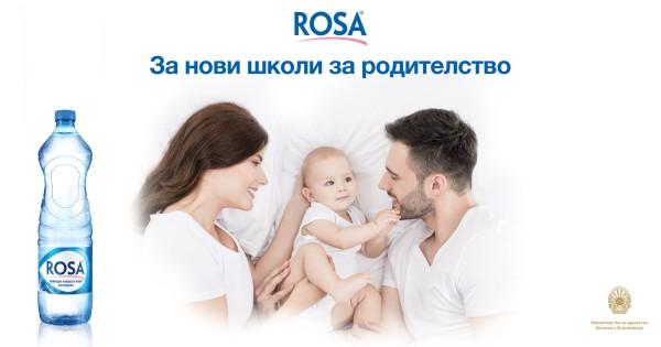 Роса Школи за родителство   современ начин за
