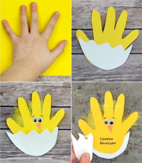 Велигденски проекти за деца