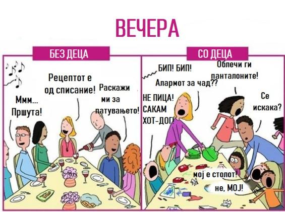 Илустрации