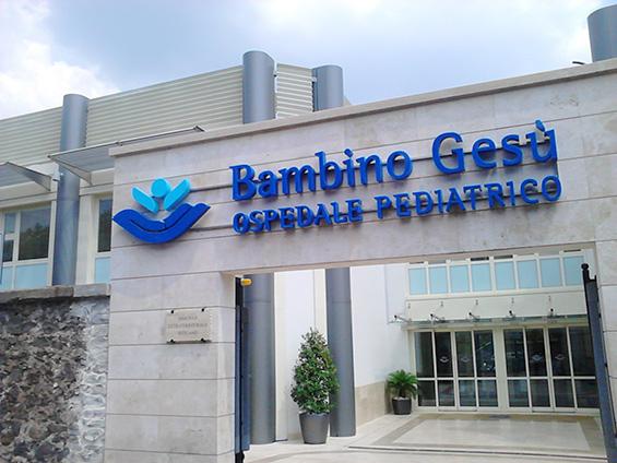 """Болницата """"Бамбино Гесу"""" во Италија"""